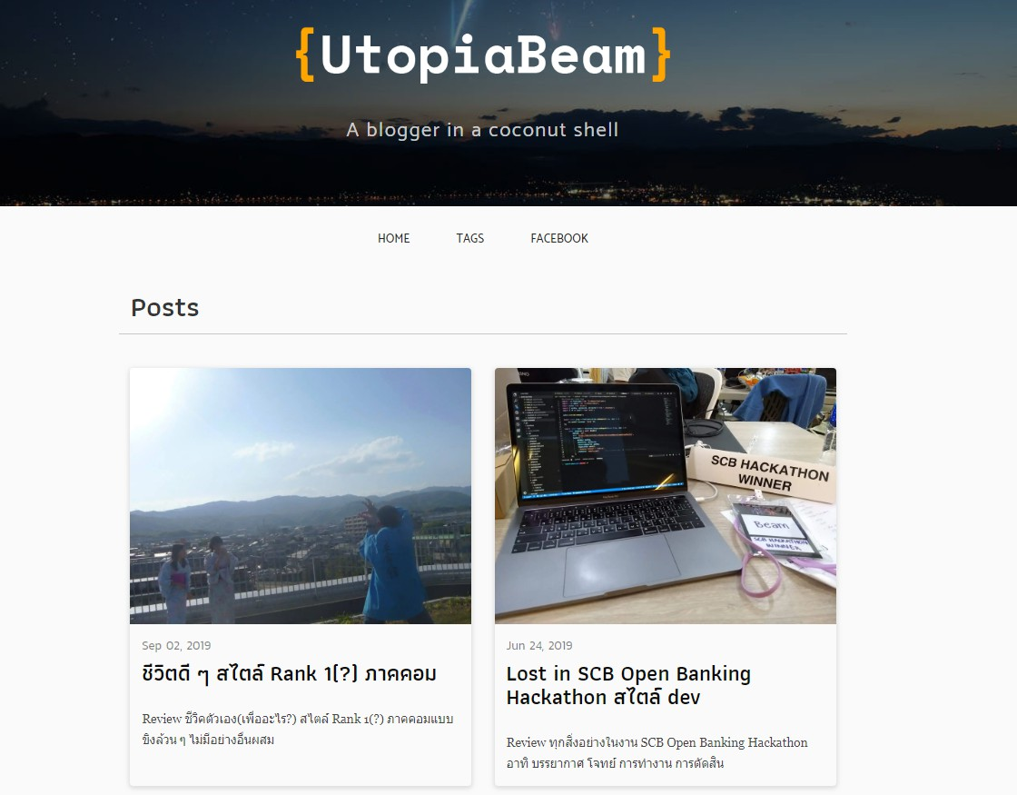 utopiabeam blog with gatsby