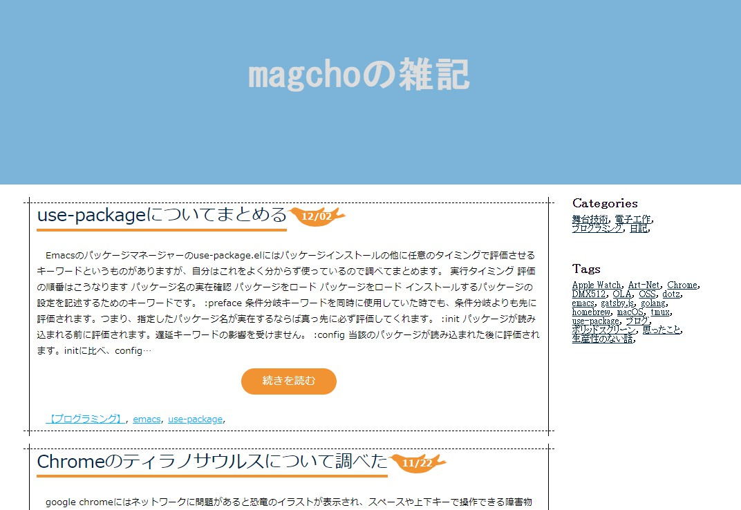 magcho blog with gatsby
